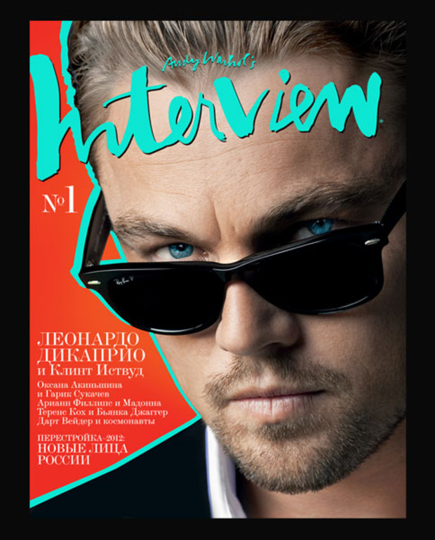 Leonardo-Di-Caprio-Cover-Stars-Interview-Magazine